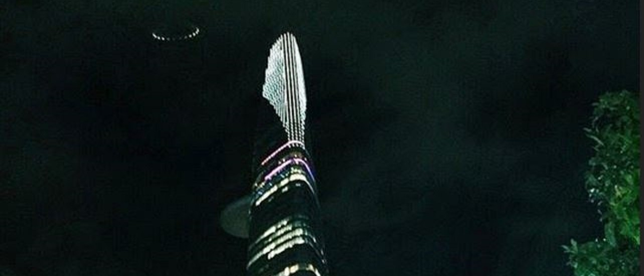 ufo-ho-chi-minh-city-vietnam-bitexco-financial-tower-lg